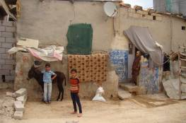 مخيم جرش للاجئين الفلسطينيين