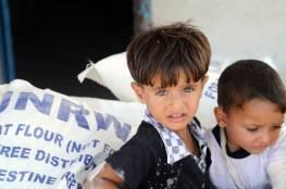 أكثر من مليون شخص في غزة ، يشكلون أكثر من نصف عدد شكان القطاع، قد لا يكون لديهم طعام كاف بحلول حزيران