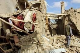 الأمم المتحدة: 3.6 مليون أفغاني على خطوة واحدة من المجاعة