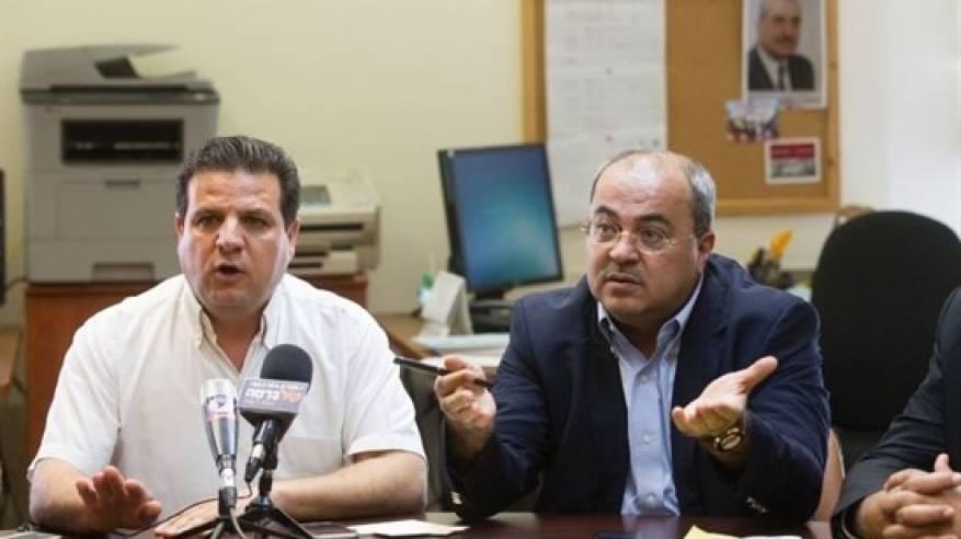 اتفاق- ثلاثة أحزاب عربية ضمن قائمة مشتركة