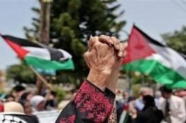 مؤتمر دولي يدعو للالتفاف حول مصلحة فلسطين واعتبارها المصلحة المثلى وتفعيل التضامن العربي