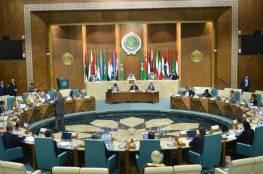 البرلمان العربي: افتتاح التشيك مكتبا لسفارتها في القدس اعتداء على حقوق الشعب الفلسطيني