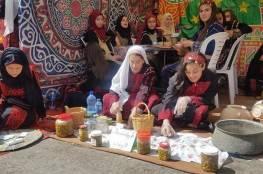 عرض الزي الفلسطيني