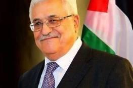 الرئيس يعزي الدكتور ابو هولي بوفاة والدته