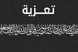 د. ابو هولي يتقدم  باحر التعازي والمواساة من الاخ السفير  دياب اللوح بوفاة شقيقته