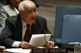 منصور يدعو المجتمع الدولي لاتخاذ كافة الإجراءات القانونية للحيلولة دون تنفيذ خطط ضم الضفة