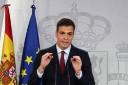 إسبانيا تعلن التوصل إلى اتفاق بشأن جبل طارق