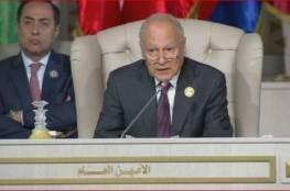 أبو الغيط أمام مجلس الأمن: القضية الفلسطينية ما زالت دون تسوية في الأفق