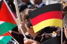 الجالية الفلسطينية في ألمانيا
