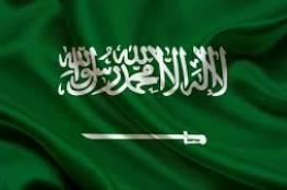 السعودية تجدد رفضها اعلان نتنياهو ضم أراض بالضفة: إجراء باطل وتصعيد بالغ الخطورة