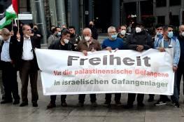 برلين: لجنة العمل الوطني الفلسطيني تنظم وقفة إسناد للأسرى في سجون الاحتلال