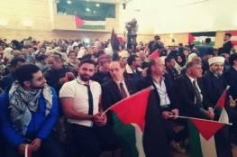 الجالية الفلسطينية بالنمسا: الرئيس يخوض معركة الدفاع عن المشروع الوطني