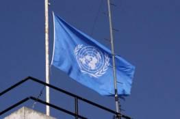 الاتحاد البرلماني العربي يطالب البرلمان الأوروبي بمراجعة قراره بشأن تمويل