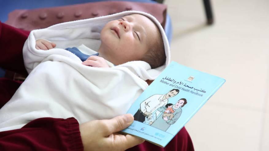 الهيئة الخيرية الاسلامية العالمية توفر شريان حياة للاجئي فلسطين في غزة