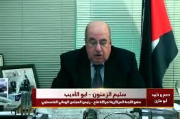 الزعنون:مطالبة الثوري حل التشريعي ستناقش كبند طارئ على جدول المركزي