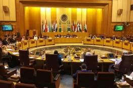 بعد استماعهم لكلمة الرئيس: وزراء الخارجية العرب يرفضون
