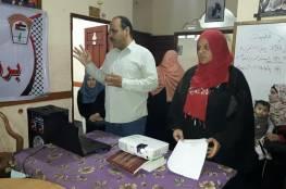 دائرة المرأة في اللجنة الشعبية بالنصيرات تنظم ندوة لعرض افلام وثائقية حول جذور النكبة الفلسطينية