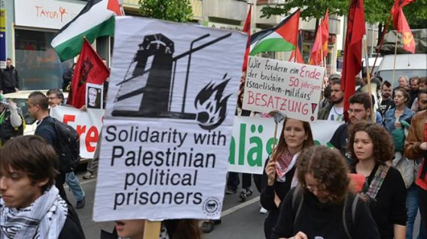 مظاهرات وفعاليات تضامنية في عدة مدن فرنسية إحياء للذكرى السبعين للنكبة
