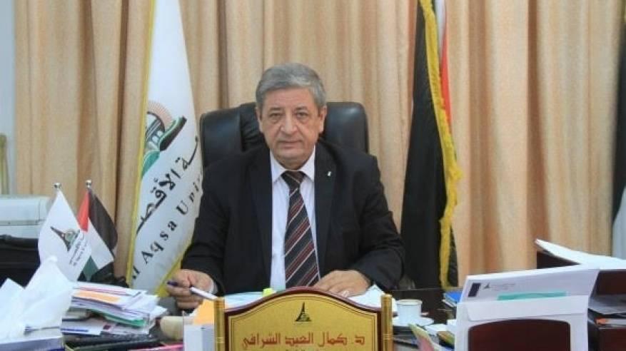 جامعة الأقصى تطلق مبادرة لاستيعاب طلبة فلسطينيين من مخيمات الشتات