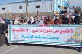 اللجان الشعبية تنضم اعتصامات متزامنة أمام مقرات تموين (أونروا) بمخيمات القطاع احتجاجاً على قرار الكبونة الموحدة