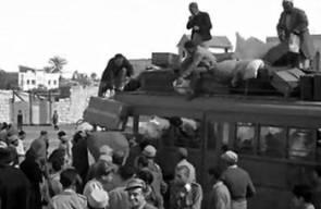 اللجوء الفلسطيني (النكبة)94