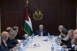 اللجنة التنفيدية تثمن قرارات الرئيس وجهود الحكومة والتزام أبناء شعبنا لمواجهة وباء كورونا