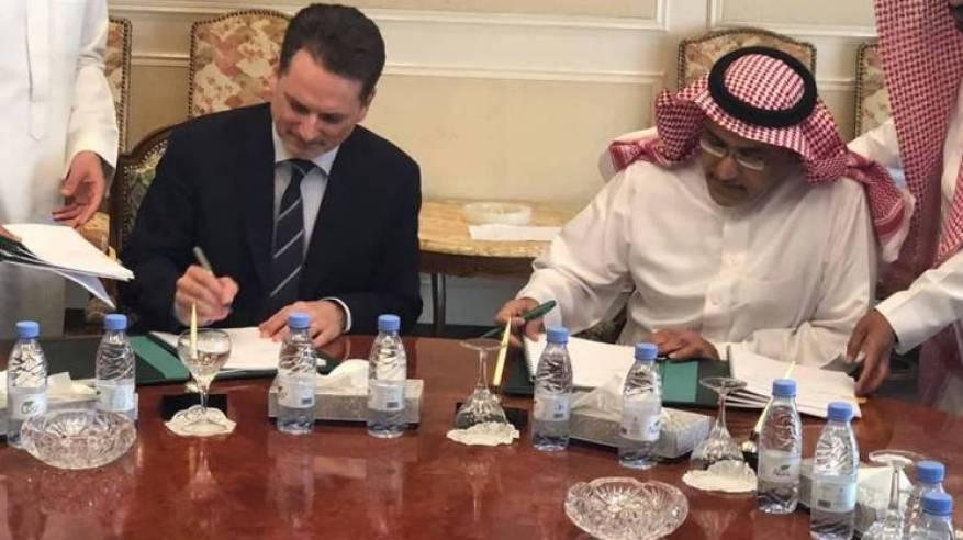 السعودية تتبرع بـ63 مليون دولار