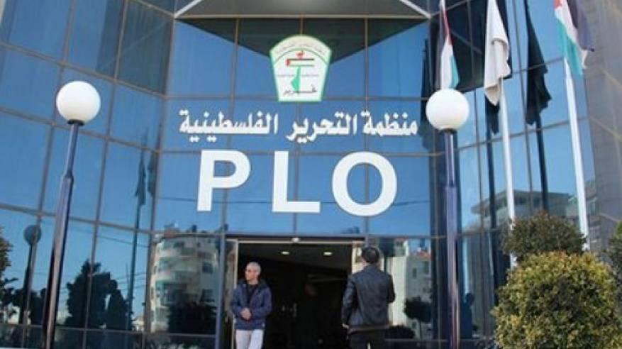 العلاقات الدولية في منظمة التحرير تدين الاعتداء على مقر التلفزيون بغزة