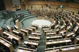 مجلس النواب الأردني يوصي بسحب السفير من اسرائيل