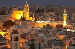 بيت لحم: إبطال استيلاء الاحتلال على آلاف الدونمات بعد العثور على