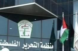""""""" دائرة شؤون اللاجئين"""" تفتح باب التسجيل للنازحين الفلسطينيين للعودة الى سوريا"""