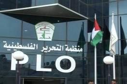 منظمة التحرير تطالب بتحقيق دولي في جرائم الاحتلال بحق الفلسطينيين