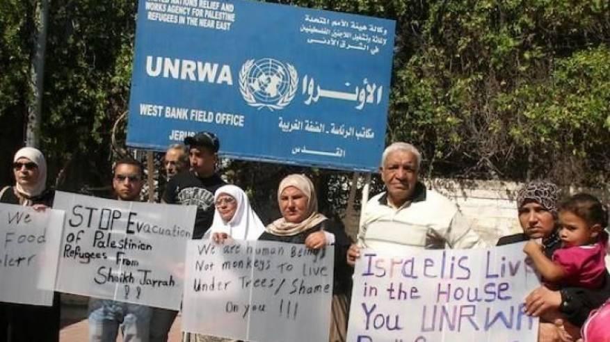 مشروع قانون للاحتلال لحظر نشاطات
