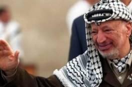 فصائل ومؤسسات وطنية: عرفات من أهم الرجالات الذين أعادوا صناعة الهوية الوطنية الفلسطينية