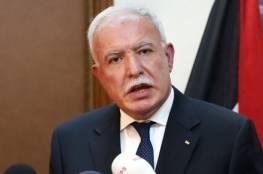 المالكي: لن نتوقف عن اتخاذ الإجراءات والأفعال اللازمة للتعزيز من استقلاليتنا والتصدي لخطوة اسرائيل لتعميق الاحتلال
