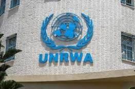 الأونروا تتسلم تمويلا جديدا من الإمارات العربية المتحدة