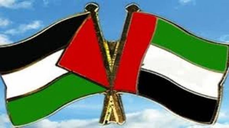الجالية الفلسطينية في دولة الإمارات العربية المتحدة