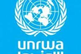 الأونروا تعلن إغلاقا مؤقتا لمركز بدو الصحي