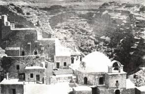 بلادي فلسطين ... مدينة اريحا قبل العام 1948