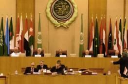 بذكرى النكسة: الجامعة العربية تدعو الدول التي لم تعترف بدولة فلسطين إلى القيام بذلك
