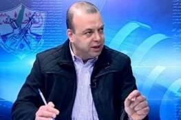 فتح: بيان المركزي وقراراته هامة وعلى قدر التحديات المفروضة