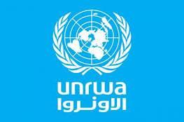 بدعم من المملكة العربية السعودية من خلال الصندوق السعودي للتنمية افتتاح مدرسة جنين الابتدائية للذكور