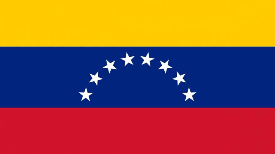 """فنزويلا تعرب عن قلقها إزاء إنهاء الادارة الأميركية تمويل """"الأونروا"""""""