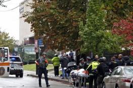 11 قتيلا بإطلاق نار قرب كنيس في بيتسبرغ بولاية بنسلفانيا