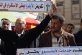 اللجنة الشعبية بدير البلح تنظم وقفة داعمة لدعم وتجديد الاونروا