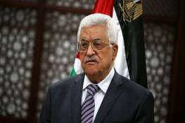 الرئيس في القمة الإسلامية: لن نقبل ببيع القدس وشعبنا لن يركع إلا لله