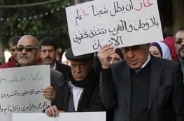 وقفة أمام سفارة بريطانيا بتونس بذكرى وعد بلفور المشؤوم