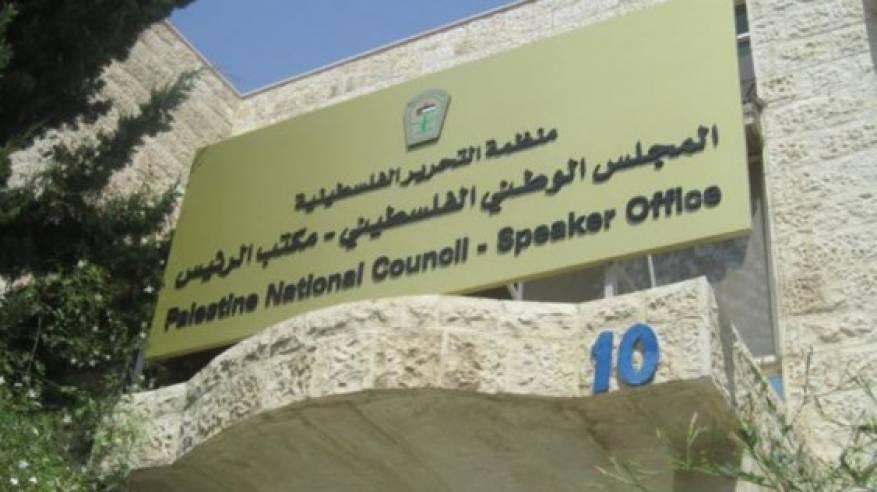 المجلس الوطني: حماية المقدسات الإسلامية والمسيحية في القدس مسؤولية عربية وإسلامية