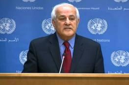 السفير منصور: شعبنا لا يمكن أن يبقى استثناء للالتزامات الدولية