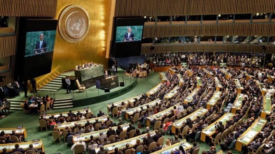 الرئيس يلتقي رئيسة الجمعية العامة للأمم المتحدة